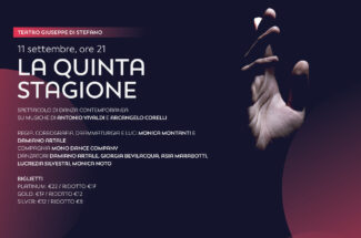 Thumbnail for the post titled: La quinta stagione
